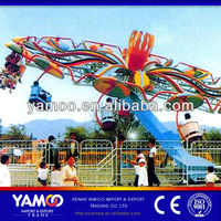 Interesting Outdoor Family Park Rides Amusement Equipment double flying/twon flight funfair games for sale