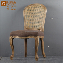 French Antique Fabric Seat Rattan Back Wooden Dining Chair