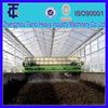 Agriculture waste organic ferment Compost Turner machine