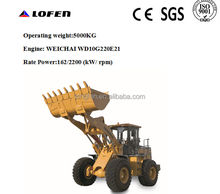 LG853 China brand Lonkig 5ton quicke loaders / top quality front loader&wheel loder