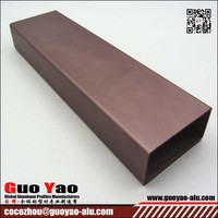 China High Quality Aluminium Square Tube
