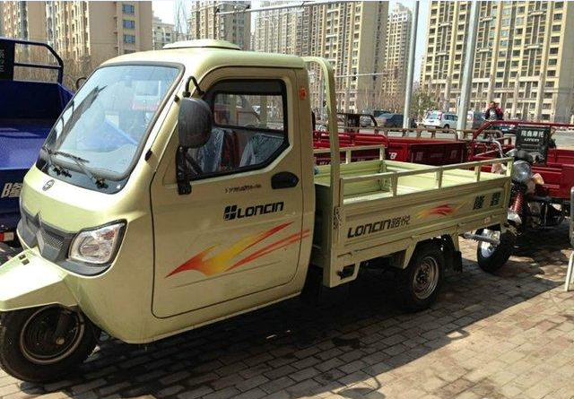 heavy load 300cc/ 350cc/ 500cc closed cabin cargo tricycle /three wheel covered motorcycle india made in China
