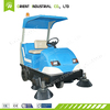 Hot sale made in china clean street ride on machine