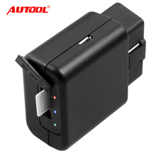 Wholesale autool L7200 2G/3G or bluetooth 4.0 3G Obd Ii Gps Gprs Gsm Car Tracker
