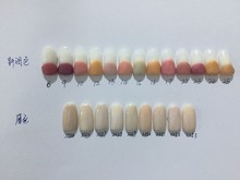 Nails art Natural colors system, nude peach colors acrylic powder