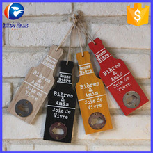 Wholesales Cheap Custom Beer Wall Mount Keychain Bottle Opener