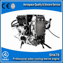 Inboard jet boat marine motor with CE certificate wave runner engine