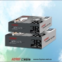 3R/4R/A4/A3 265gsm High quality RC Diamond Glossy Inkjet Photo Paper Wholesale