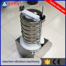 china lab coca seeds testing sieve sifting machine equipment with factory price