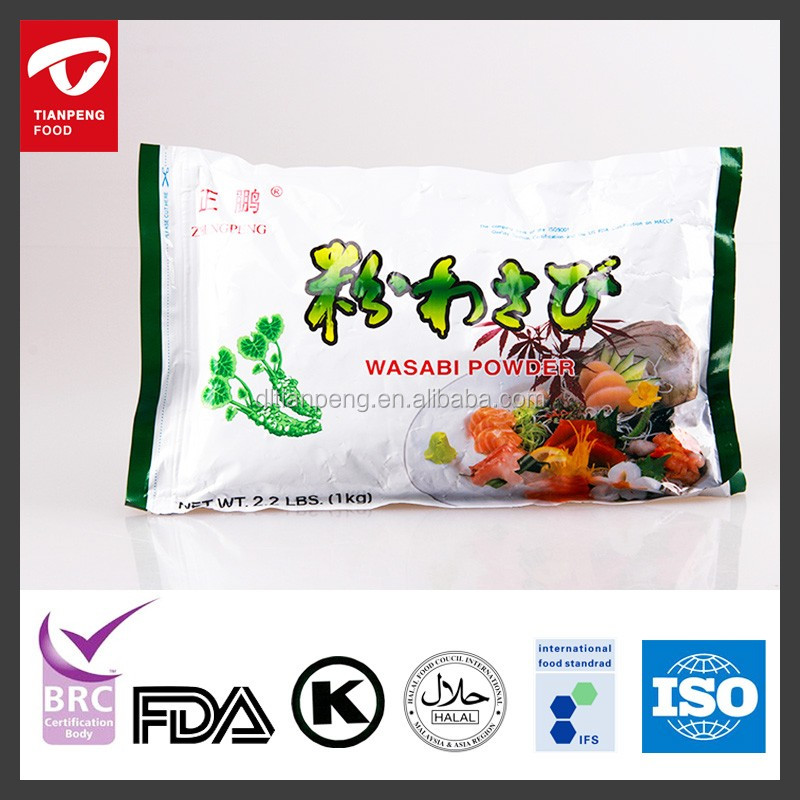 Hot sale mazuma wasabi powder with FAD