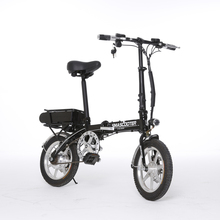 SY-143 China Chinese Cheap Motor Electric Chopper Bike 14 Inch Ebike 250W 48V 7.8AH Mini Folding Electric Bike kit