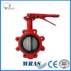 China supplier best selling butterfly valve gear operated