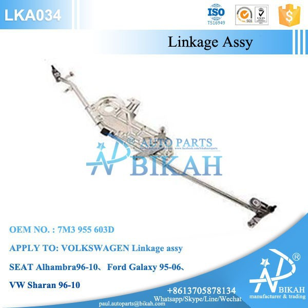 wiper linkage assembly for VW SHARAN SEAT ALHAMBRA GALAXY 1995-2010 1384215 1 384 215