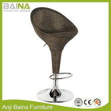 Wicker high swivel stool living room mini bar furniture design