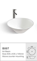 2016 popular cheap sink counter top art wash basin B007