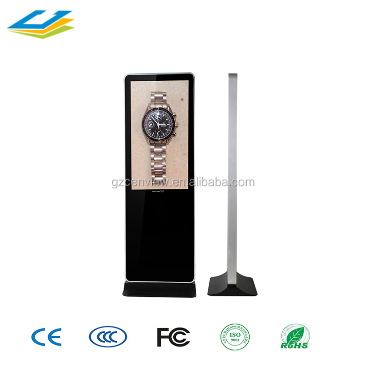 Full HD 1080P high brightness floor standing indoor digital signage with Android system