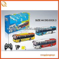 new model bus electric mini bus model RC6710666-75A