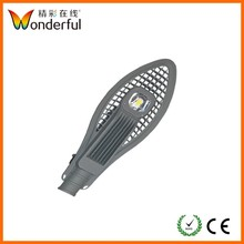 led street light of 400w hps replacement
