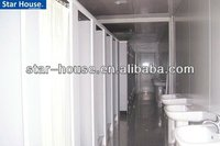 movable prefabricated modular shower& toilet house