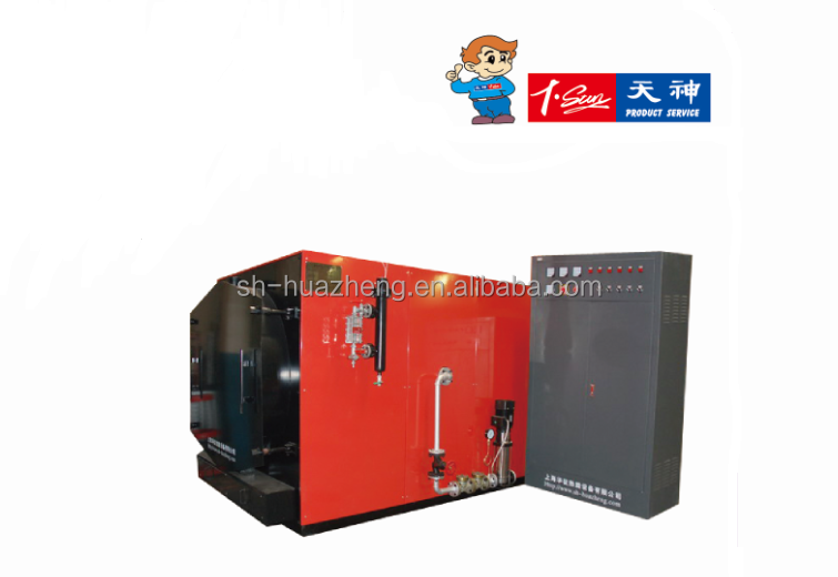 Electric hot water boiler 2100KW Electrical Water Boiler price for Factory Heating