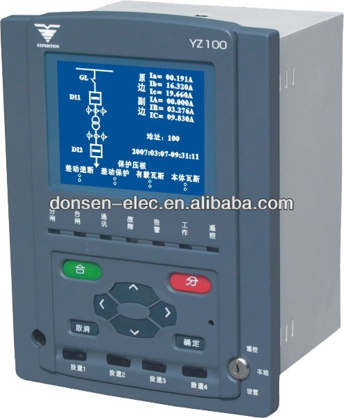 HOT SALE ! Digital Relay for Transformer, Feeder, Generator, Motor protection, monitoring & control