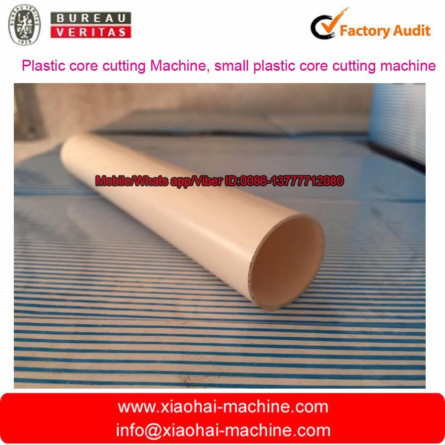 Plastic core cutting Machine, small plastic core cutting machine5.jpg