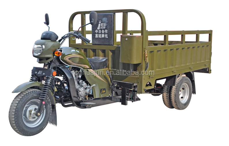 Mini truck 250cc powerful three wheel motorcycle factory