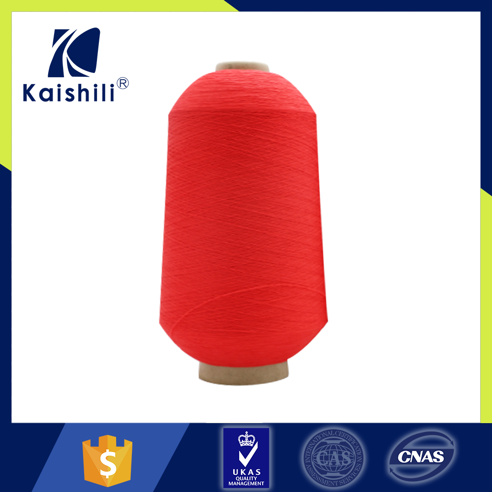 Embroidery polyester antistatic tulip microfibre glitter yarn