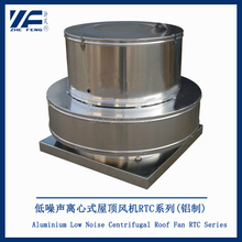 Fine Quality Portable Roof Centrifugal Low Noise Exhaust Fan