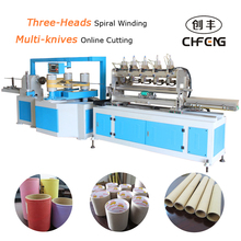 CFJG-30 Three-heads Multi Cutters Paper Tube Core Making Machine