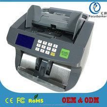 (Best Price ! ! !) Note counting machine with value counting for Indian rupee(INR)