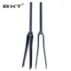 2016 new bicycle fork 700C 12k 1-1/8 super light matt/glossy bicycle parts carbon fork road bike front fork