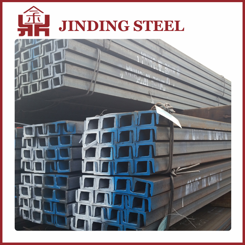 hot sale channel steel bar price