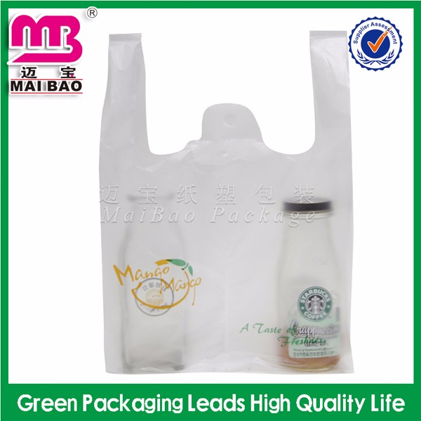Custom Printed Clear C Fold HDPE Supermarket Plastic T shirt Bags on Roll