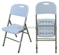 Plastic Folding Chair, Party Chair for Sale, Plastic Folding Chair for Party