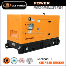 Small water cooled yangdong diesel generator 8kw to 30kw