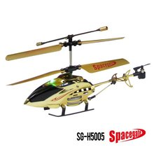 Golden plastic IR control small size 3CH rc mini metal helicopter with gyro rc toy