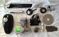 PK80cc bicycle engine kit/gas powered bicycles/bicycle engine wholesale