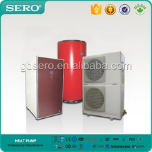 Air Source Heat Pump Heater 12kW (split type)