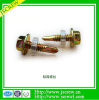 For chair M3 spring steel fasteners clip bolts made in china