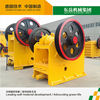 Reliable Stone Crusher Machine Price for Sale Dongyue Machinery Group
