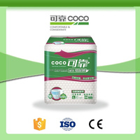 Coco Brand M Size Plus Adult Diaper, Super absorbency adult diaper