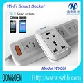 Universal WIFI intelligent outlet timer USB wall socket, smart kitchen controller adapter, electronics wall switches