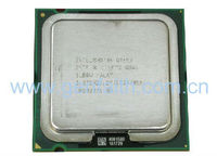 Tray CPU Core 2 Quad Q9650/3.0GHz/1333MHz/12MB/LGA775