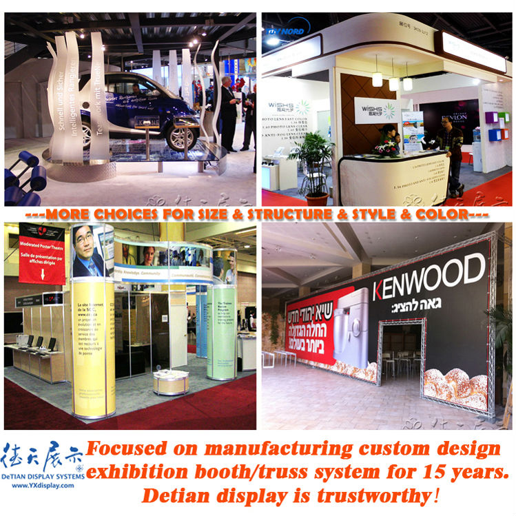 Exhibition Stand Used : Shanghai portable used trade show booths free design