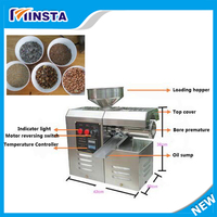 Made in China stainless steel mini oil press machine commercial cold oil press machine