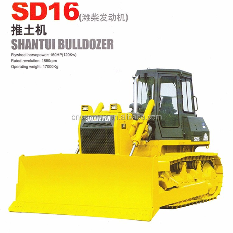 Good Quality China Manufacture New Style Sany Bulldozer