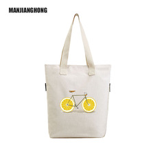 Eco Cheap Sports Canvas Branded Standard Size Lady Shopping Tote Bag With Outside Pockets