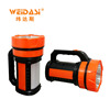 hand held led spot light hunting emergency light for camping