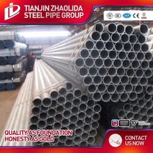 BS 1387 standard round hollow section galvanized pipe with best price
